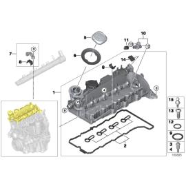 Прокладка крышки клапанов BMW X1 E84 (2009-2015)