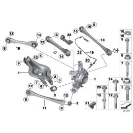 Рычаг задней подвески продольный BMW 1 F20 (2011-2015)