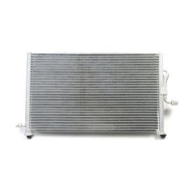 Радиатор кондиционера Audi Q3 8U (2011-2017)