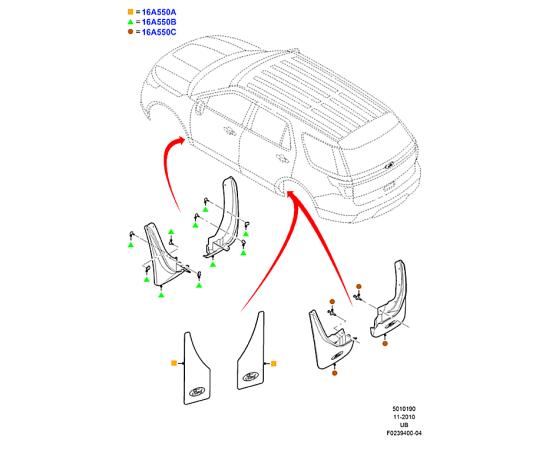 Брызговики задние Ford Explorer 5 (2011-н.в.)